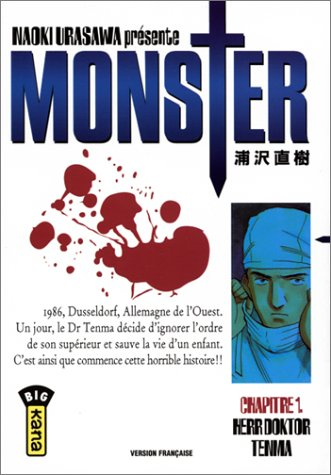 monster-naoki-rasawa