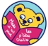 Blog des P'tites Oreilles
