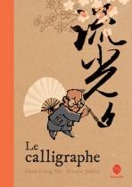 Laolao est soucieuse, il n'y a personne pour acheter ses éventails. Passant par là, le calligraphe Wang a une idée pour l'aider : il embellira les éventails afin qu'ils aient plus de succès ! Une histoire de générosité inspirée de la vie du célèbre calligraphe chinois du IVe siècle, Xizhi Wang. (Electre)