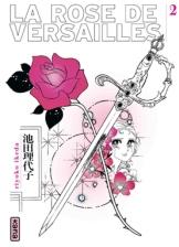 La Révolution française vue par une dessinatrice japonaise : intrigues de palais, amours romantiques et destins tragiques. (Electre)